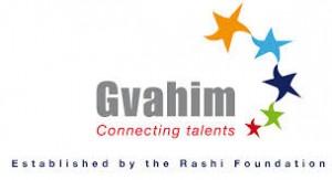 gvahim