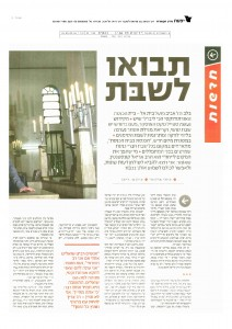 Yediot Article 1