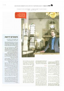 Yediot Article 2