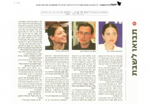 Yediot Article 3