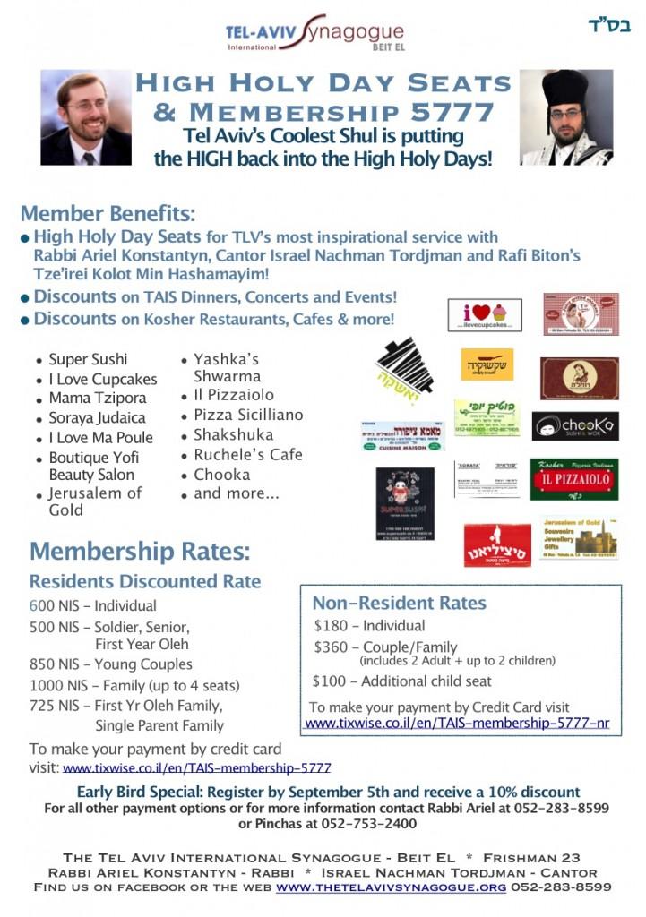 TAIS Membership 5777 for Shabbat Shalom