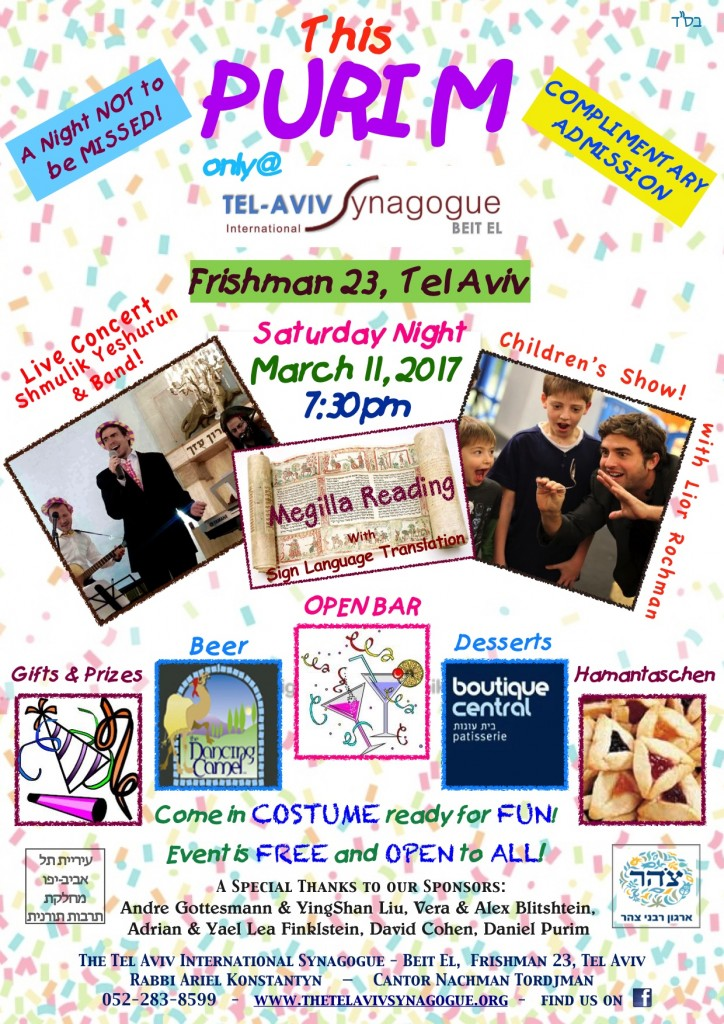 TAIS Purim flyer 2017 English UPDATED.pages
