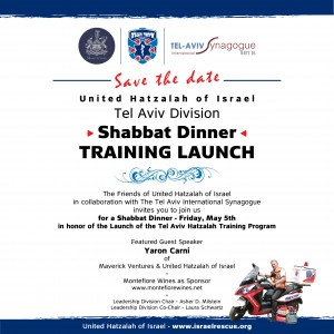 Tel Aviv hatzalah training launch May 5 - FINAL
