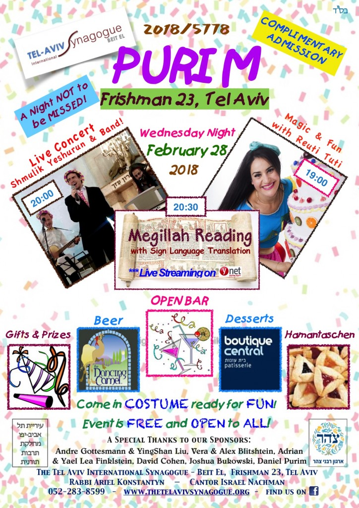 TAIS Purim flyer 2018 English.pages (1)