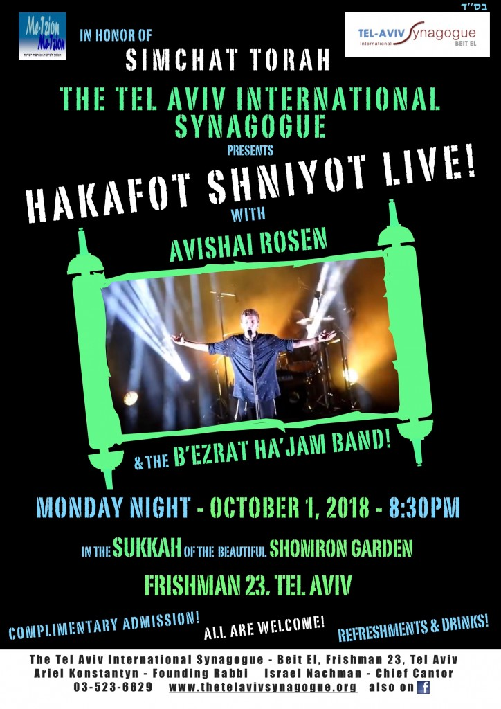 TAIS Hakafot Shniyot with Avishai Rosen and Band 2018 (2)