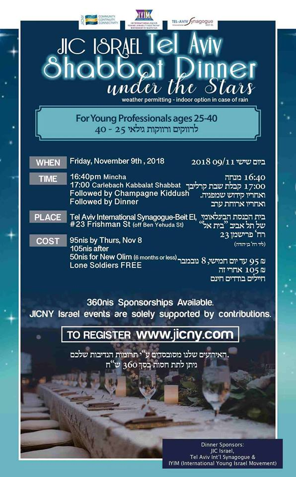 jic israel shabbat dinner nov 18