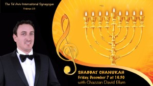 david blum chanukah