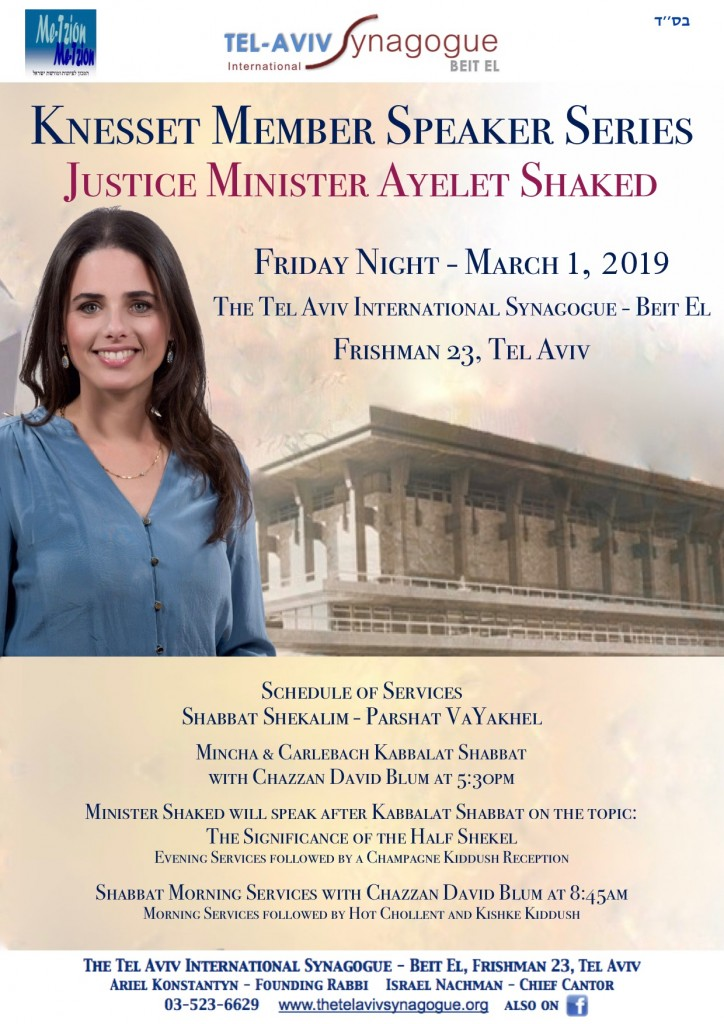 TAIS Knesset member Speaker Series - Ayelet Shaked - March 1 2019
