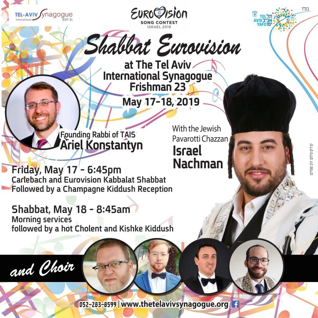Shabbat Eurovision - Chazz