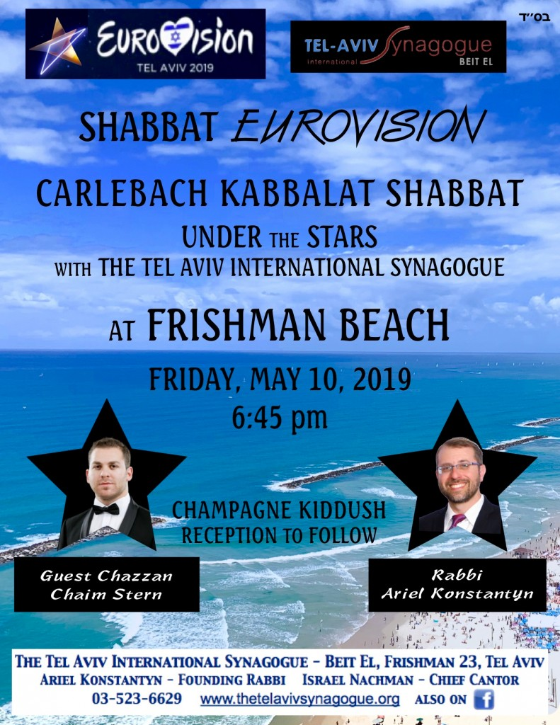 TAIS Shabbat Eurovision Kabbalat Shabbat on the Beach Updated