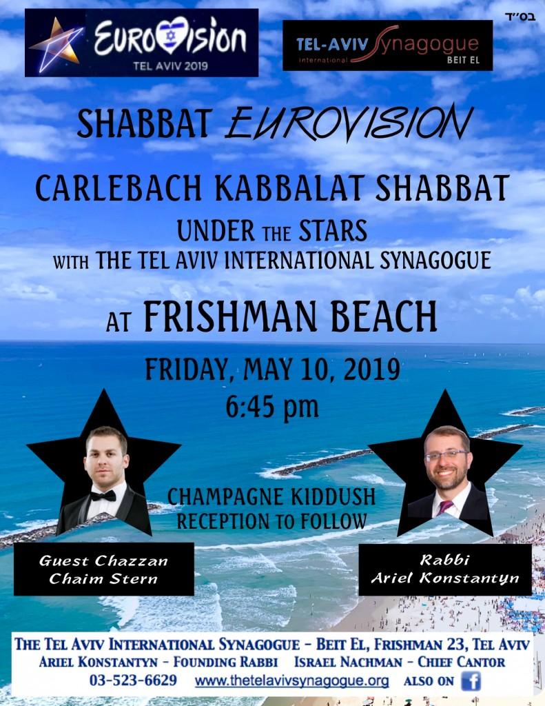 TAIS Shabbat Eurovision Kabbalat Shabbat on the Beach Updated
