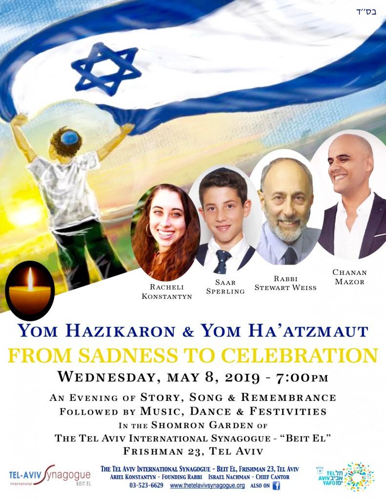 TAIS Yom Hazikaron to Yom Haatzmaut Tekes English flyer 2019 (Updated)