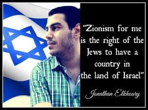 jonathan elkhoury