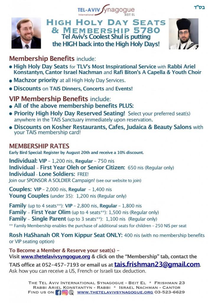 TAIS Membership 5780 English flyer