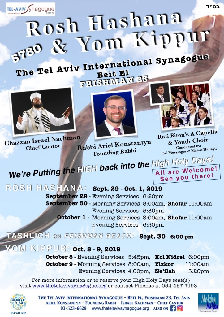 TAIS High Holy Days Flyer 2019 English