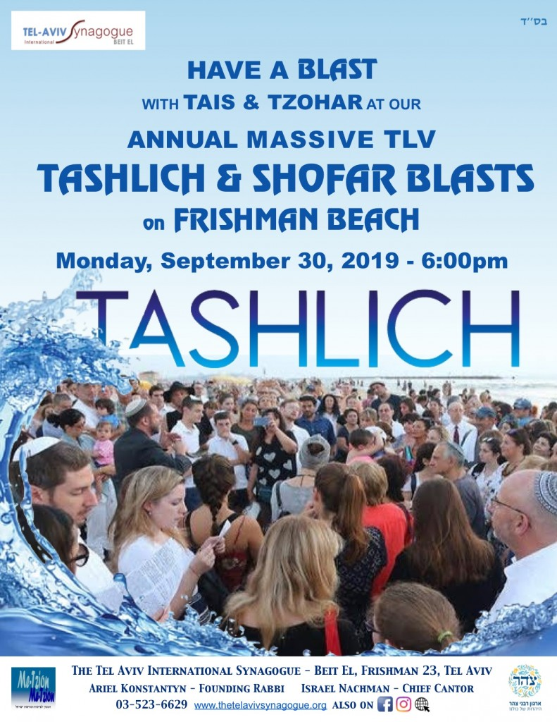 TAIS Tashlich on the Beach 2019 flyer English