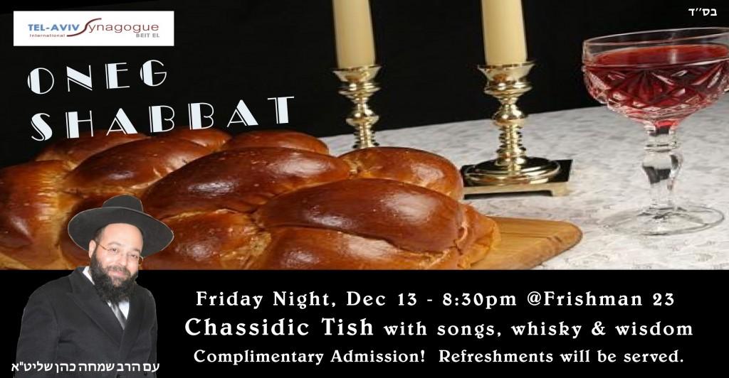 TAIS Oneg Shabbat Tish with Rabbi Simcha Cohen English facebook flyer