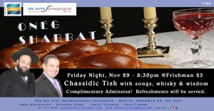 TAIS Oneg Shabbat Tish with Rabbi Simcha Cohen & Gavin Samuels English facebook flyer (4)