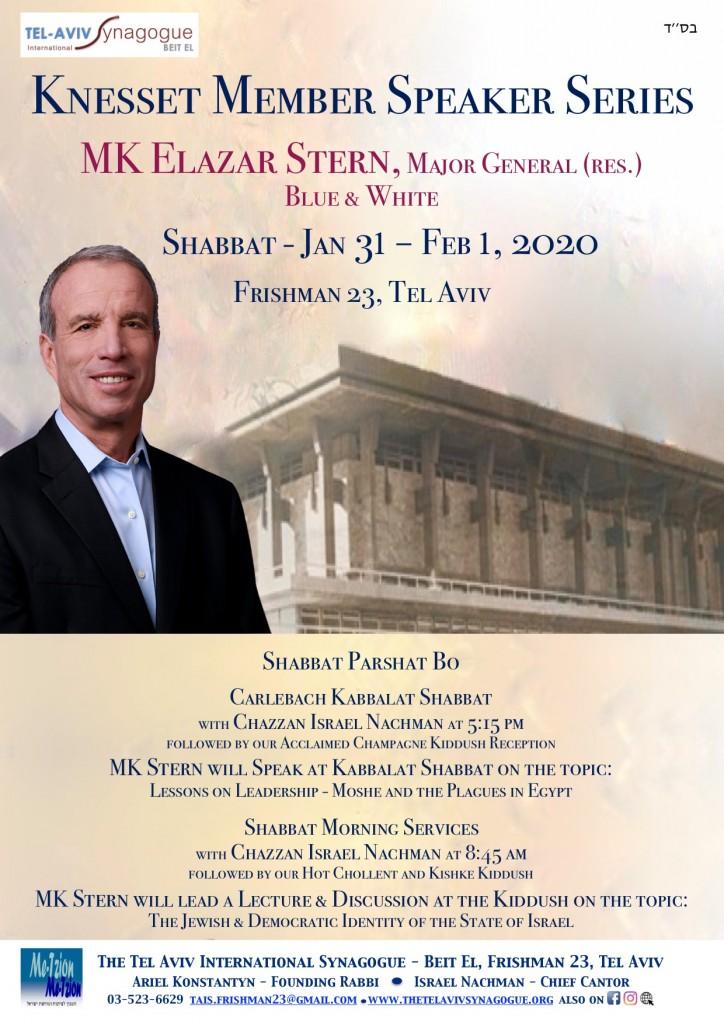 TAIS Knesset member Speaker Series - Elazar Stern - English Flyer - Jan 31 2020 (1)
