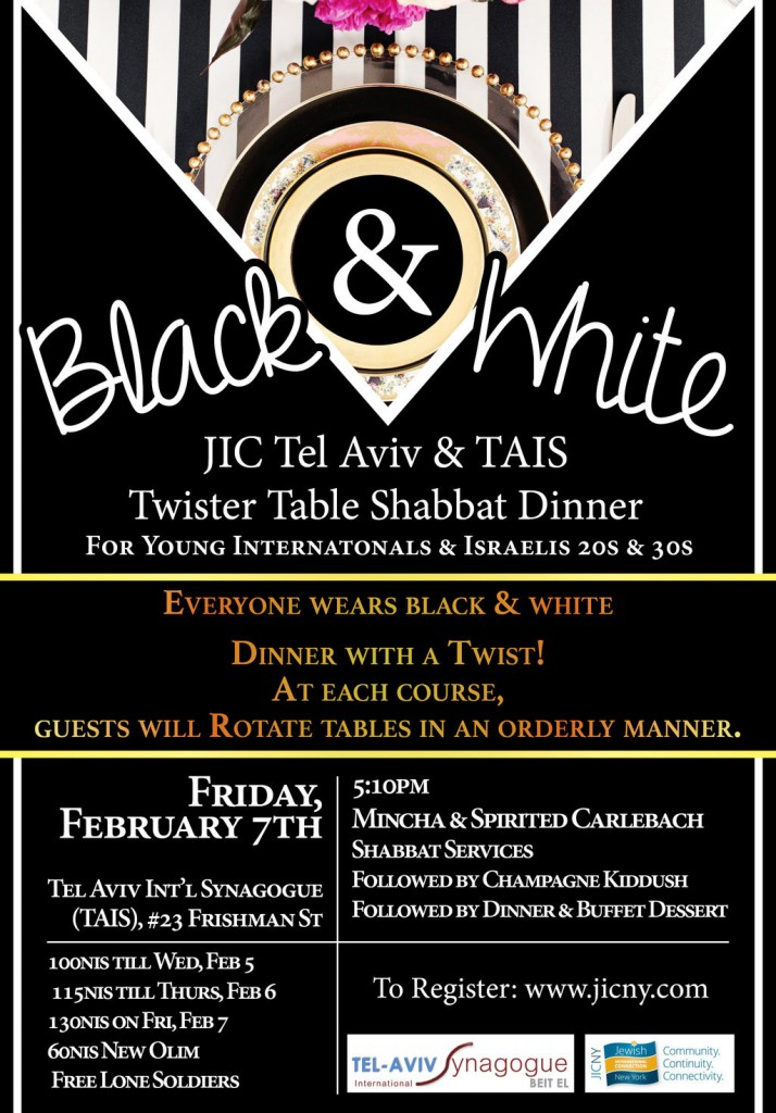 Black & White Shabbat Dinner JIC