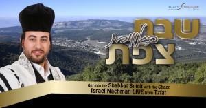TAIS Kabbalat Shabbat B'Bidud with Israel Nachman from Tzfat - March 27 2020