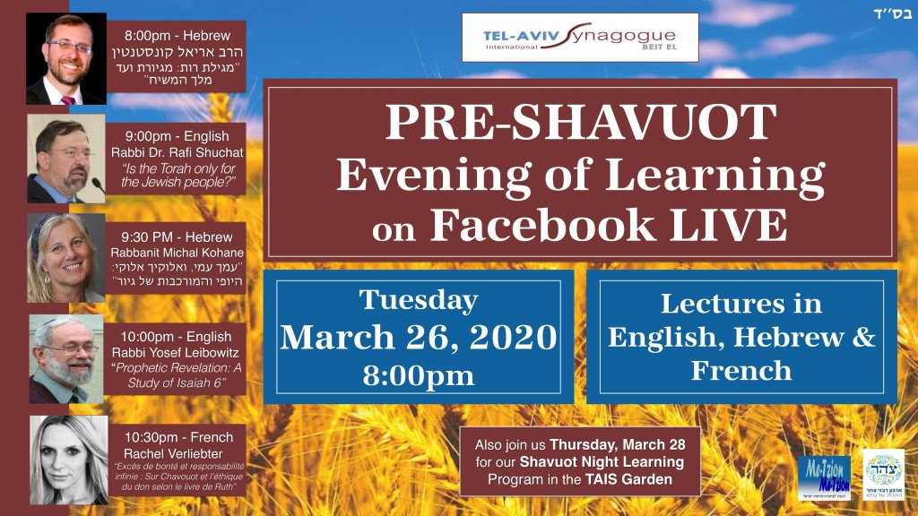 TAIS Pre - Shavuot Facebook Flyer English 2020 Updated (1)