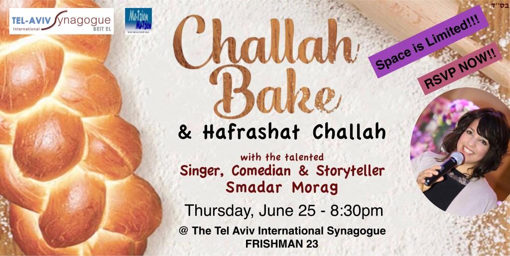 TAIS Challah Bake Facebook Flyer English 2020