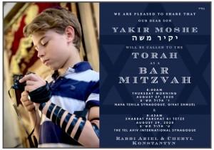 Yakir BM Invite - English