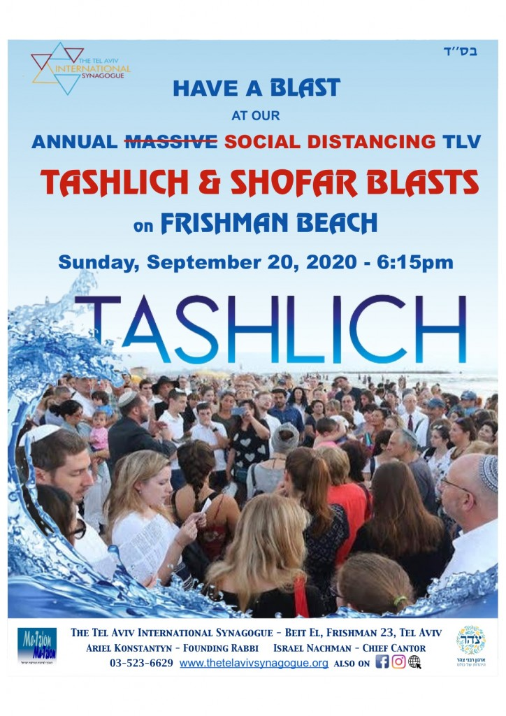 TAIS Tashlich on the Beach 2020 flyer English (1)