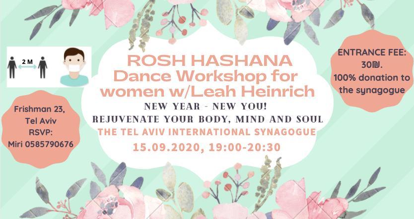 Leah Heinrich RH Dance Workshop