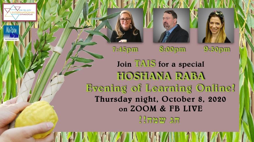 TAIS Hoshana Raba Evening of Learning 2020