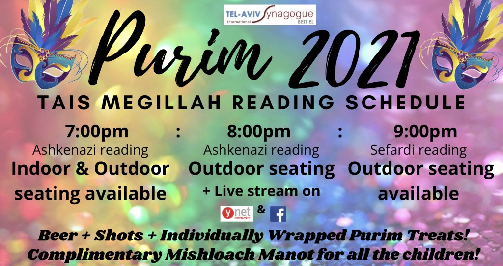 Purim Megillah Readings 2021